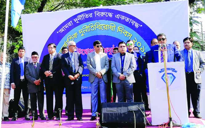 SYLHET:  Md Mustafizur Rahman, Divisional Commissioner, Sylhet speaking at  the inaugural programme  of International Anti- Corruption Day  jointly organised by District Administration, Anti- Corruption Commission and District Anti - Corruption Committee, Sylhet Unit on Monday .