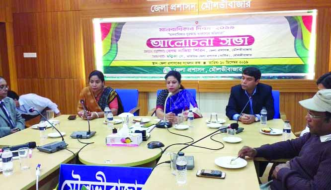 MOULVIBAZAR:  District Administration, Moulvibazar arranged a discussion meeting on the occasion of the International Human Rights Day on Monday.