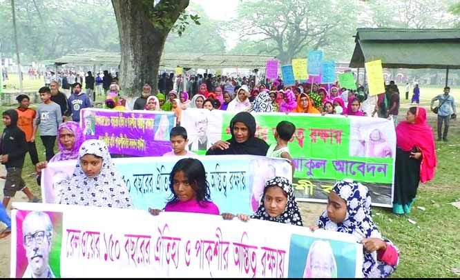 ISHWARDI (Pabna):  Evicted people from Railway land  formed  a human chain  at Pakshi office premises demanding their rehabilitation  on Wednesday.