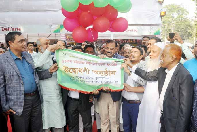 CCC Mayor  A J M Nasir Uddin inaugurating the 11th Chattogram Furniture Fair at GIC Convention Center as Chief Guest  yesterday.