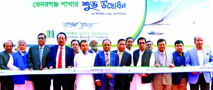 Nahim Razzak, M.P of Shariatpur-3, inaugurating the 141st branch of Mercantile Bank Limited by cutting ribbon at Bhedarganj in Shariatpur on Thursday as chief guest. Md. Quamrul Islam Chowdhury, CEO, Mohd. Selim, Vice-Chairman, Md. Anwarul Haque, Risk Management Committee Chairman, Md. Abdul Hannan, A.K.M. Shaheed Reza and M A Khan Belal, Directors of the bank and local elites were also present.