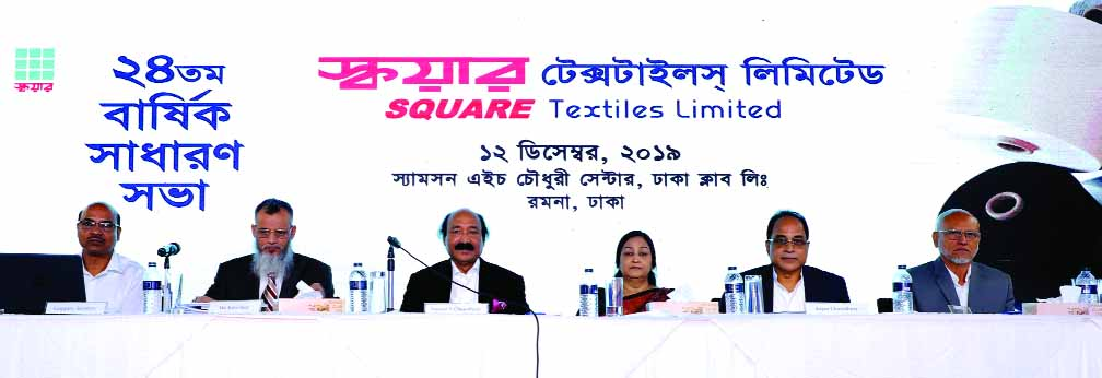 Ratna Patra, Vice Chairman of Square Textiles Ltd, presiding over the company's 24th Annual General Meeting at Samson H Chowdhury Centre at Dhaka Club in the city on Thursday. The meeting approved 20 percent cash dividend for the last fiscal year. . Samuel S Chowdhury, Managing Director, Anjan Chowdhury, Director, SM Rezaur Rahman, Independent Director, Md Kabir Reza, Head of A&F, M Habibur Rahman, Chief Financial Officer  and Sanjib Baran Roy, Company Secretary, were present in the meeting.