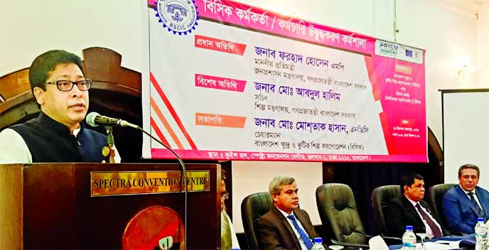 Industrial revolution needed to make BD prosperous