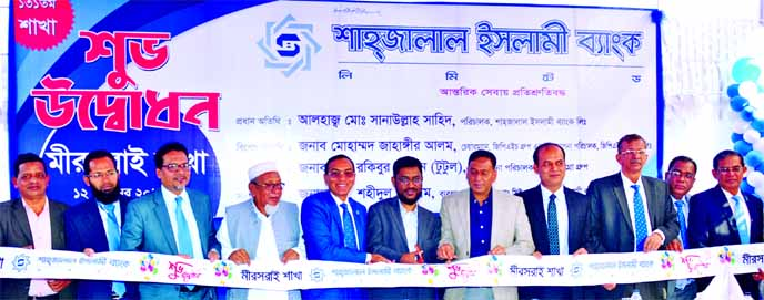 Md. Sanaullah Shahid, Director of Shahjalal Islami Bank Limited, inaugurating its 131st branch at Mirsharai in Chattogram on Thursday. M. Shahidul Islam, CEO of the bank, Md. Jahangir Alam, Chairman of GPH Group, Md. Rakibur Rahman (Tutul), Managing Director of Nahar Agro Group and local elite were also present.