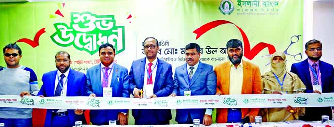 Md. Mahbub ul Alam, Managing Director and CEO of Islami Bank Bangladesh Limited, inaugurating the bank's 353rd branch at Tongi College Gate in Gazipur on Thursday. Md Aminur Rahman, Executive Vice President of the bank, Md. Safiuddin Safi, Md Nasir Uddin Molla, Councilors of Gazipur City Corporation,  Masudur Rahman, Managing Director of Fashion Step Limited and Dr Morzina Haque Mukta, Proprietor of Janani Pharmacy, among others, were present.