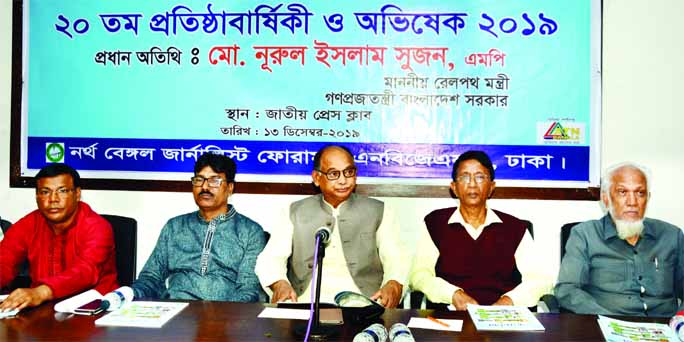 Railway Minister Nurul Islam Sujon, among others, at a discussion organised on the occasion of the 20th founding anniversary of North Bengal Journalists Forum, Dhaka at the Jatiya Press Club on Friday.