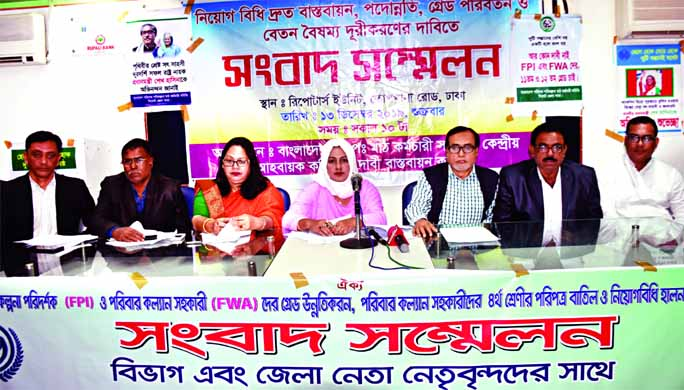 Convenor of Bangladesh Family Planning Field Employees Association Naznin Akhter speaking at a prèss conference in DRU auditorium on Friday to realize its various demands including removal of salary disparity.