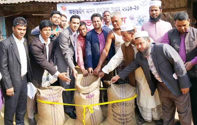 Md Saidul Arefin, UNO, Fatikchhari Upazila inaugurating government Aman Paddy collection work in Fatikchhari yesterday.
