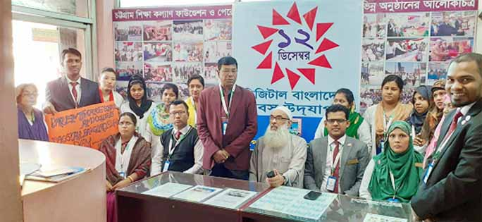 Digital Bangladesh Day observed