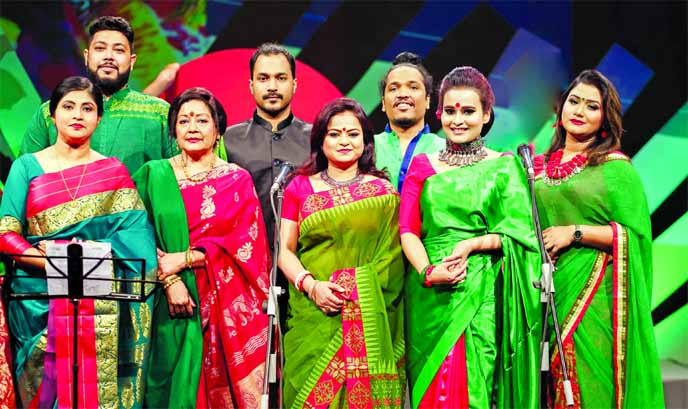 Bijoy Nishan Urchhey Oi
