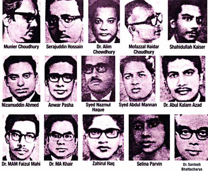Picture of Martyred Intellectuals