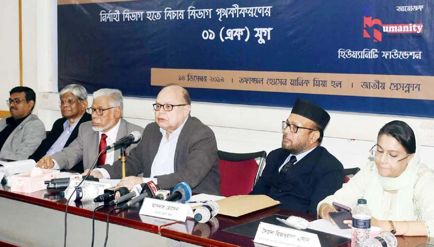 Former Secretary Ali Imam Majumder speaking at a discussion organised by Humanity Foundation at the Jatiya Press Club on Saturday demanding separation of judiciary from the executive division.