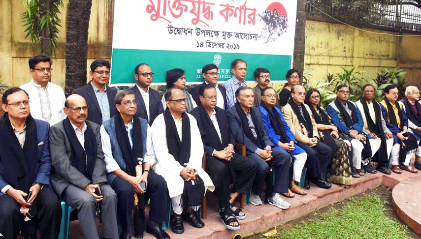 Editors of different newspapers and senior journalists at the inaugural ceremony of Muktijuddho Corner at the Library of the Jatiya Press Club on Saturday.