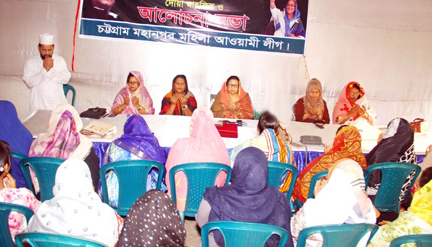 Hasina Mohiuddin, President, Mahila Awami League, Chattogram City Unit   offering Munajat  at a discussion  and Doa Mahfil  marking the Martyred Intellectuals Day yesterday.