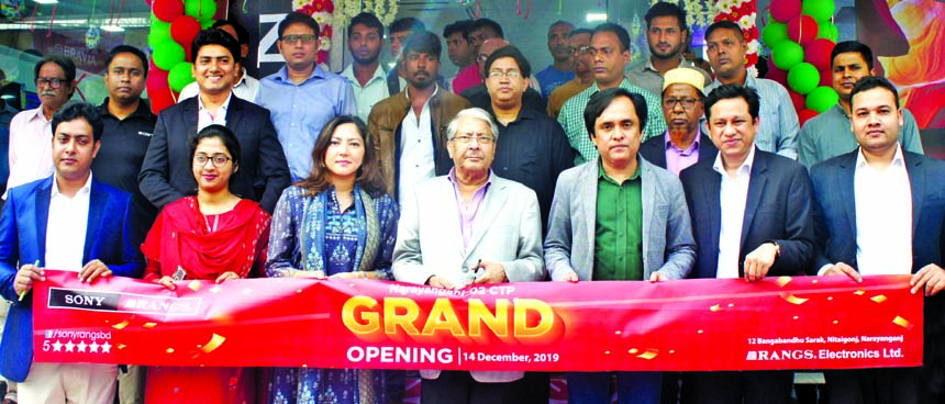 Aktar Hussain, Chairman of Rangs Group of Companies, inaugurating its 89th Sony-Rangs CTP at Nitaigonj in Narayanganj recently. Beanus Hussain, DMD, Tanvir Hossain, Chief Operating Officer of the company and local elites were present.