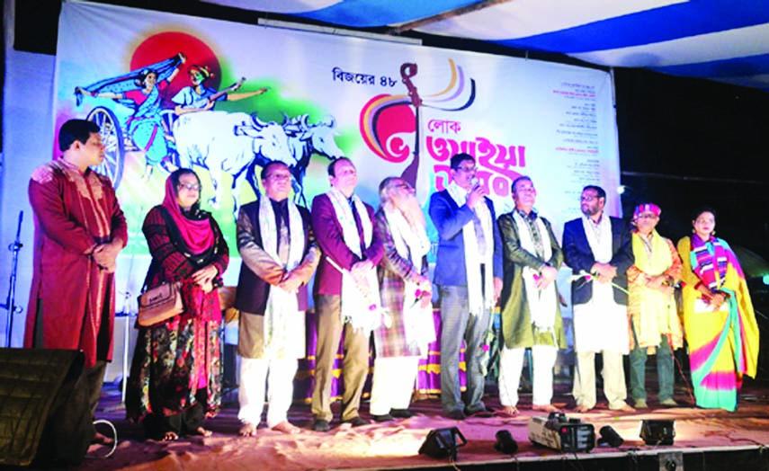 Folk festival ends in Gaibandha
