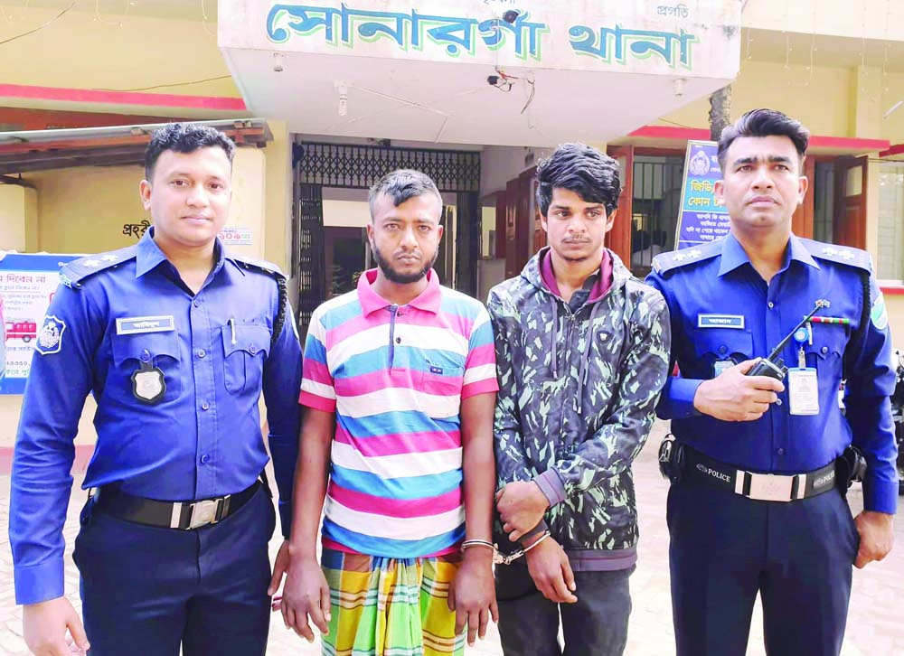 RUPGANJ (Narayanganj):  One teenage gang leader and  another ringleader of a robbery gang  were arrested by police from Mograpara area  on Saturday night.