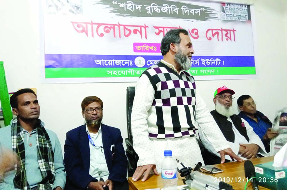 JAMALPUR:  Alhaj Shafik Jehadi Robin,  Poura Mayor speaking at a discussion meeting in observance of the Martyred Intellectuals Day organised by Melandah Reporters' Unity as Chief Guest  on Saturday.