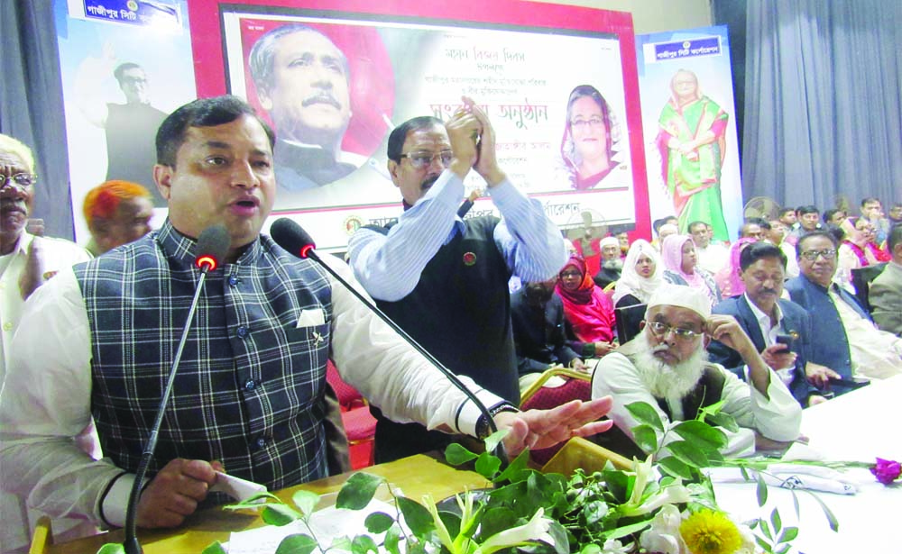 GAZIPUR: Adv Md Jahangir Alam, Mayor, Gazipur City Corporation (GCC) addressing at a reception accorded to the freedom fighters at Bangataj Auditorium organised by GCC  yesterday.