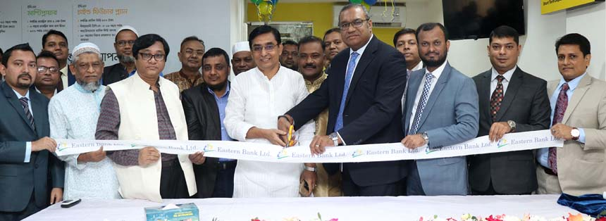 M. Khorshed Anowar, Head of Retail and SME Banking of Eastern Bank Limited (EBL), inaugurating its sub-branch at Chandra in Kaliakair recently. Syed Zulkar Nayeen, Head of Liability and Wealth Management, Md. Bin Mazid Khan, Head of Agent banking of the bank and local elites were also present.