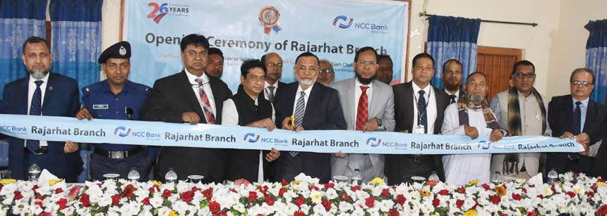 Md. Nurun Newaz Salim, Chairman of NCC Bank Limited, inaugurating its 119th branch at Rajarhat in Kurigram on Sunday. Mosleh Uddin Ahmed, CEO, Khairul Alam Chaklader, Director & Chairman of the Risk Management Committee of the bank and local elites were also present.
