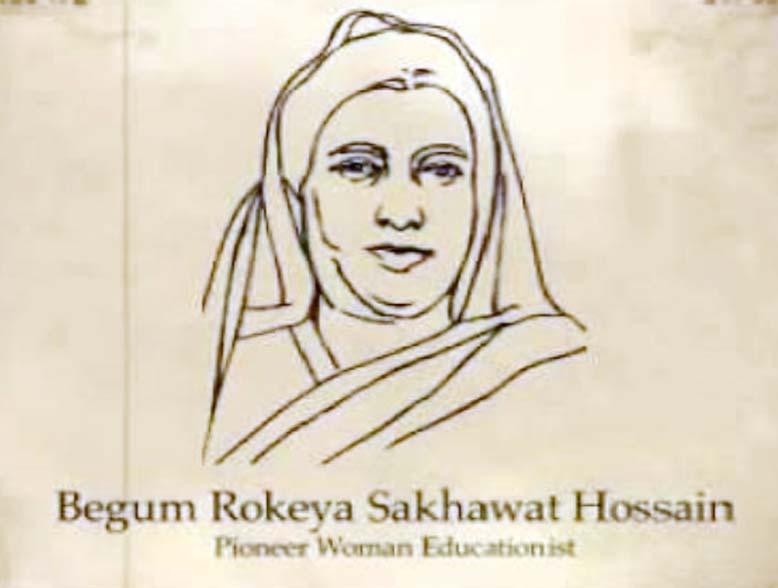 Philosophy of Begum Rokeya