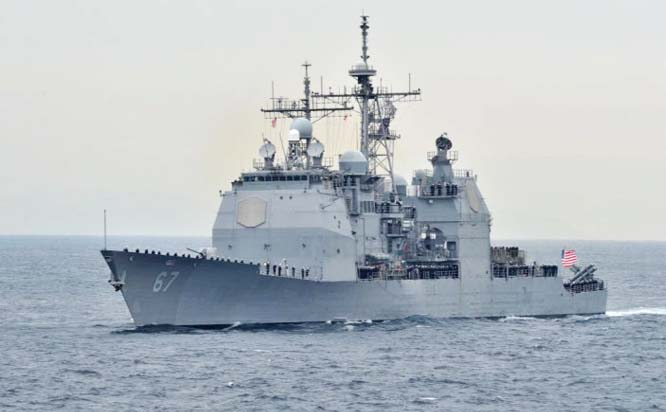 US warship sails through Taiwan Strait less than week after election