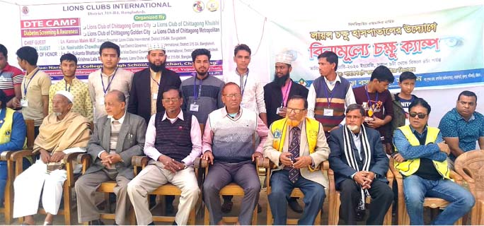 A free medical camp was held at Jamidarpara in Fatikchhari organised by Lions Club of International recently.