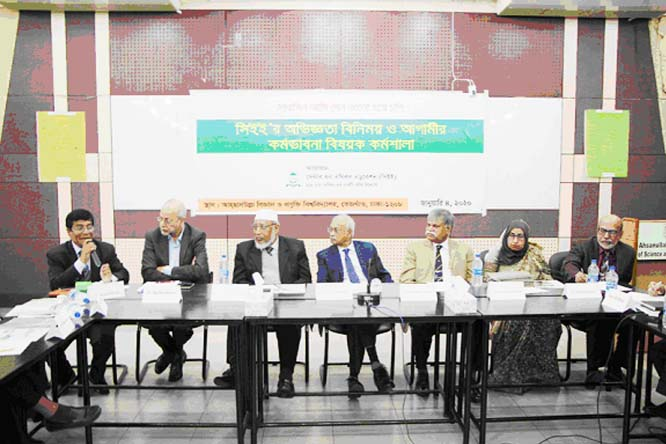 Unethical practice is now a national problem: Speakers