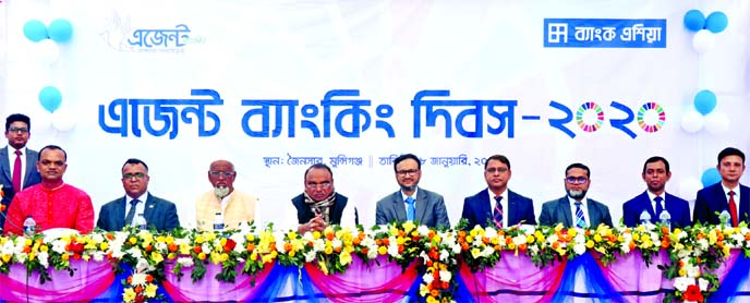 Mohiuddin Ahmed, Chairman of Sirajdikhan Upazila, attended at Agent Banking Day-2020 organized by Bank Asia Limited at Bhabanipur Bazar in Munshiganj recently as chief guest. Sarder Akhter Hamed, Head of Channel Banking, Hossain Ahmed, EVP, Ahsan Ul Alam, SVP and other executives of the bank, were present.