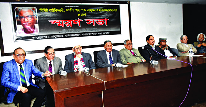 (From left) Barrister Mainul Hosein, Professor Gias Uddin Mollah, Professor AKM Shahidullah, former Dhaka University Vice-Chancellor Professor Dr Emajuddin Ahmed, former adviser to the Caretaker Government Dr Akbar Ali Khan, Professor Abu Sayeed, Professor Shamsur Rahman, BNP Secretary General Mirza Fakhrul Islam Alamgir and founder of Gonoshasthya Kendra Dr Zafrullah Chowdhury seen attending at a mourning meeting of prominent political scientist Professor Talukdar Maniruzzaman at the Jatiya Press Club's Zahur Hossain Chowdhury Hall in Dhaka on Saturday.