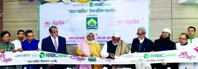 NRBC Bank launches Islamic Banking Window 'Al Amin'