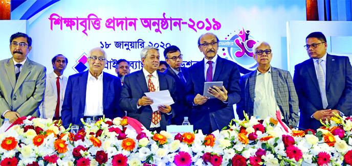 Bangladesh Bank (BB) Governor Fazle Kabir, attended at the stipends giving ceremony organized by Prime Bank Foundation at LGED Bhaban in the city on Saturday as chief guest. Mafiz Ahmed Bhuiyan, Chairman, Prime Bank Foundation, Azam J Chowdhury, Chairman, Rahel Ahmed, Managing Director of the bank and Dr. Iqbal Anwar, CEO the foundation, were also present.