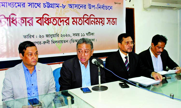 BNP Standing Committee member Amir Khasru Mahmud Chowdhury speaking at a view-exchange meeting of the people deprived from voting rights of Chattogram-8 constituency with mass media in Sagor-Runi auditorium of Dhaka Reporters Unity on Monday.