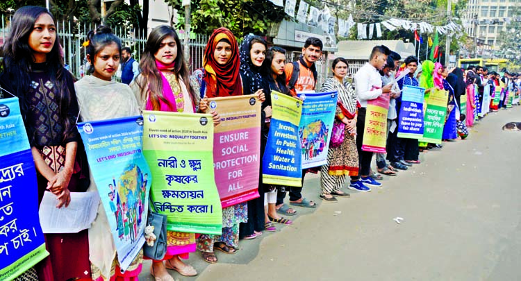 Bangladesh Nari Progati Sangha formed a human chain in front of the National Museum in the city's Shahbagh on Monday urging all to be united to make South Asia fair.