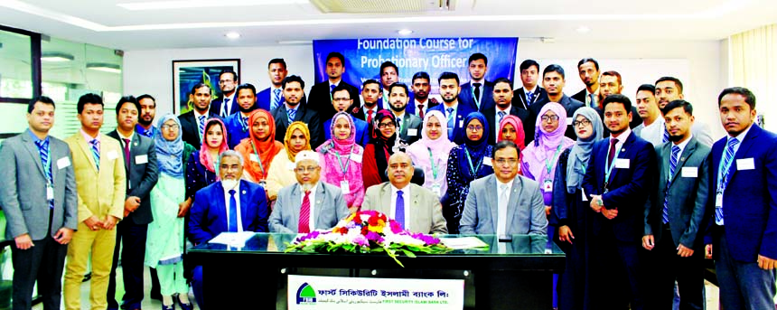 Syed Waseque Md. Ali, Managing Director of First Security Islami Bank Limited, poses for photograph with the participants of the 50th foundation course for newly recruited probationary officers of the bank at its training institute in the city on Tuesday. Md. Ataur Rahman, Principal, Muhammad Lutful Haque and Abul Kalam Mojibur Rahman, faculty of the institute, were also present.