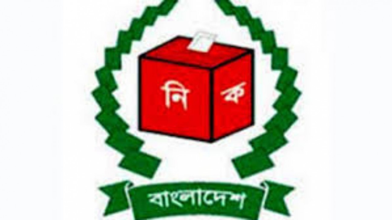EC asks for measures to be  taken over attack on Tabith