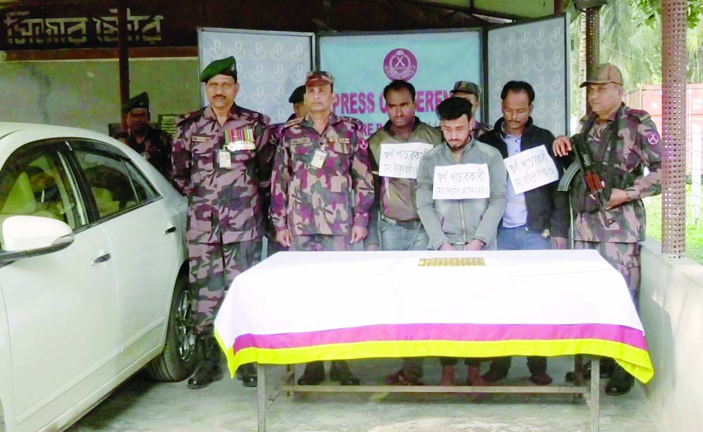 JASHORE: Three  gold smugglers  with a private car along with 94 pieces of gold bars weighing about  10.935 kg  were seized by members of 49 BGB Battalion in front of  a brick field beside  Natun Hat area in Kotwali thana  early Monday.