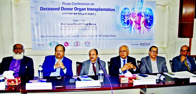 Vice-Chancellor of BSMMU  Prof. Kanak Kanti Barua, among others, at a prèss conference on 'Deceased Donor Organ Transplantation' organised by different organisations at the Jatiya Press Club on Tuesday.