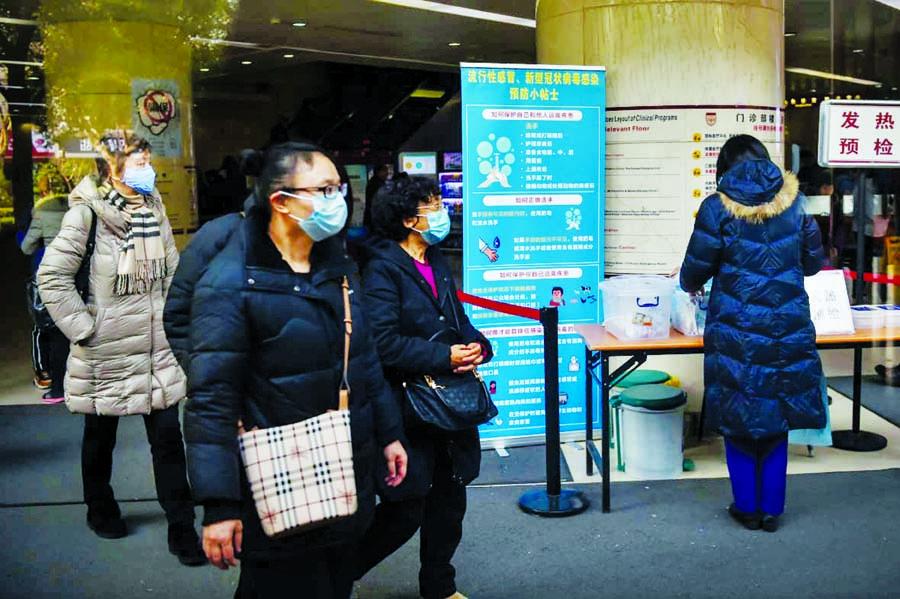 China virus hits 291 people, kills six