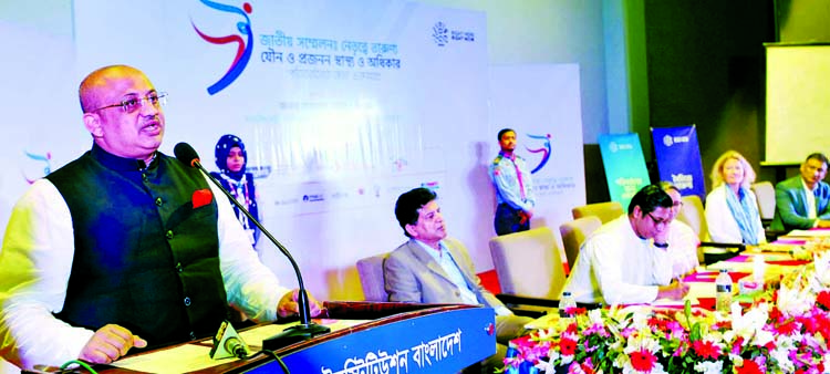 State Minister for Information Dr. Murad Hasan speaking at the national youth conference on 'Sexual and Reproductive Health and Rights' organised by different organisations at Krishibid Institution, Bangladesh in the city on Wednesday.