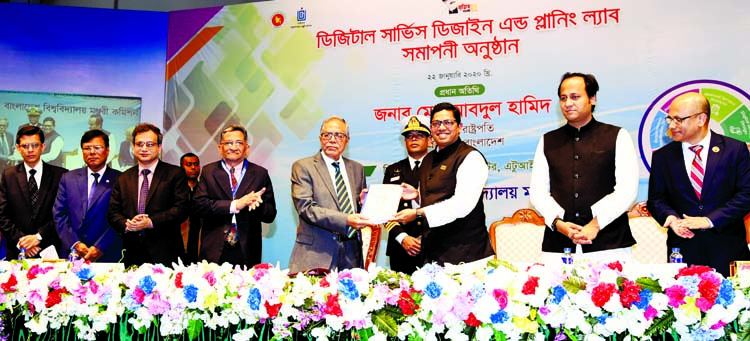 State Minister for Information and Communication Technology Division Zanaed Ahmed Palak and Deputy Minister for Education Mahibul Hasan Chowdhury handing over Digital Service Design Specification to President Md. Abdul Hamid at the concluding ceremony of Digital Service Design and Planning Laboratory in Osmani Memorial Auditorium in the city on Wednesday.