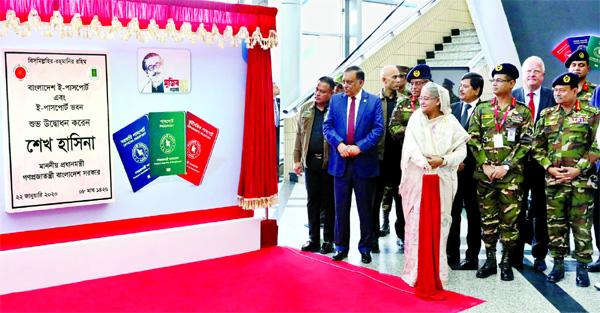 e-Passport to brighten BD's image: PM