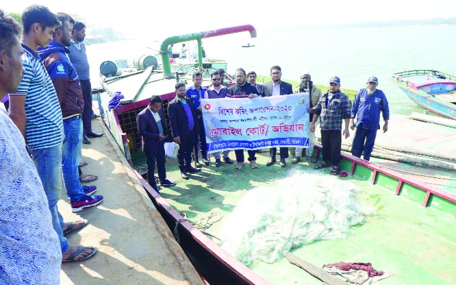 BETAGI (Barguna): Illegal current nets were seized in a joint drive  by Upazila Fisheries Department at Betagi Upazila  on  Tuesday.