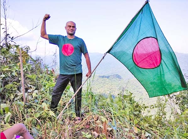 3300 feet  highest  hill  discovered in Bandarban
