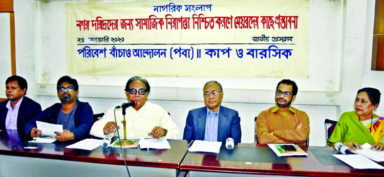 Chairman of Save The Environment Movement Abu Naser Khan speaking at a dialogue organised by the movement at the Jatiya Press Club on Thursday urging mayoral candidates of the city corporation elections to ensure social security for urban poor.