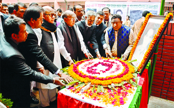 AL Presidium Member Tofael Ahmed, MP along with others paid tributes to Shaheed Matiur Rahman by placing wreaths at his portrait on the premises of Nabakumar Institution and Dr. Shahidullah College in the city on Friday marking his 51st martyrdom anniversary.