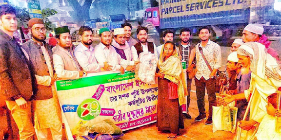 Leaders of Bangladesh Islami Chhatra Sena, Chattogram District Unit distributing winter clothes among the poor people in  the Port City recently.
