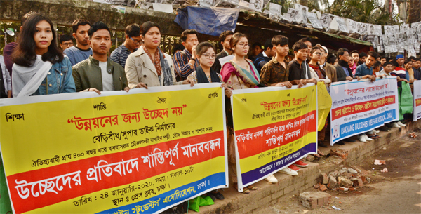 Bangladesh Rakhine Students Association, Dhaka formed a human chain in front of the Jatiya Press Club on Friday in protest against eviction of Rakhine Palli at Choufaldandi in Cox's Bazar district.