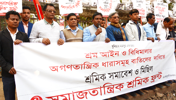 Samajtantrik Sramik Front formed a human chain in front of the Jatiya Press Club on Friday demanding cancellation of undemocratic clauses of Labour Law.